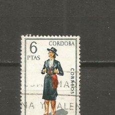 Francobolli: ESPAÑA SELLO EDIFIL NUM. 1840 USADO. Lote 112124575