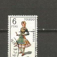 Sellos: ESPAÑA SELLO EDIFIL NUM. 1960 USADO. Lote 112124995