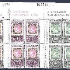 Sellos: EDIFIL 1689-1691 CENTENARIO DEL PRIMER SELLO DENTADO 1965 (SERIE COMPLETA EN BLOQUES DE 4). MNH **. Lote 112413211