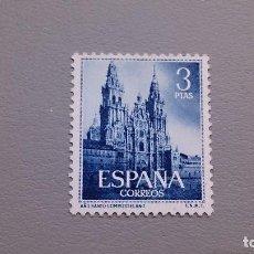 Sellos: 1954 - II CENTENARIO - EDIFIL 1131 - MH* - NUEVO - BONITO - AÑO SANTO COMPOSTELANO.. Lote 112446963