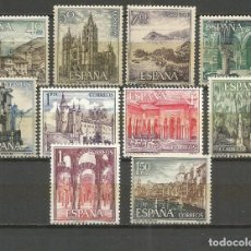 Sellos: ESPAÑA SELLOS SERIE TURISTICA PAISAJES Y MONUMENTOS EDIFIL NUM. 1541/1550 ** SERIE COMPLETA SIN F.. Lote 295917088