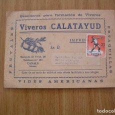 Sellos: TARJETA POSTAL CON PUBLICIDAD, VIVEROS CALATAYUD, VALENCIA. Lote 113127095