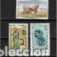 Sellos: CÁCERES. FUNDACIÓN DE . ESPAÑA. EMIT. 31-10-1967. Lote 113387199