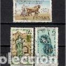Sellos: CÁCERES, FUNDACIÓN DE .ESPAÑA. EMIT. 31-10-1967. Lote 113387491