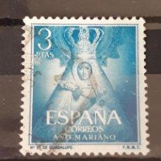 Sellos: AÑO MARIANO EDIFIL 1141. Lote 113421459