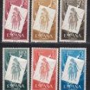Sellos: ESPAÑA , 1956 EDIFIL Nº 1200 / 1205 / ** /. Lote 113425947