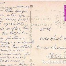 Sellos: ESPAÑA & LAS PALMAS DE GRAN CANARIA, HOTEL BEVERLY, PARK, SAN AGUSTIN,MASPALOMAS, SETÚBAL 1974 (6154. Lote 113465811