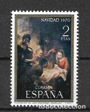 NAVIDAD 1970 . ESPAÑA. EMIT. 30-10-1970 (Sellos - España - II Centenario De 1.950 a 1.975 - Nuevos)