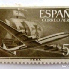 Sellos: SELLOS ESPAÑA 1955. EDIFIL 1171. NUEVO. SUPERCONSTELLATION. AVIONES.. Lote 210945417