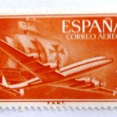 Sellos: SELLOS ESPAÑA 1955. EDIFIL 1172. NUEVOS SUPERCONSTELLATION. AVIONES.. Lote 210945370