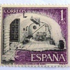 Sellos: SELLOS ESPAÑA 1975. EDIFIL 2266. NUEVOS. SERIE TURISTICA. PRISION DE CERVANTES.. Lote 246439140