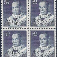 Sellos: EDIFIL 1102 SAN ANTONIO MARÍA CLARET 1951 (BLOQUE DE 4). VALOR CATÁLOGO: 35 €. LUJO.MNH **. Lote 118850804