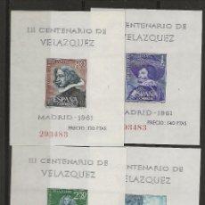 Sellos: R30.G7/ ESPAÑA EN NUEVO, 1961, MNH /**/ EDF. 1344/47, VELAZQUEZ, CAT. 36,00€. Lote 113946539