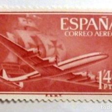 Sellos: SELLOS ESPAÑA 1955-1956. EDIFIL 1174. NUEVO. SUPERCONSTELLACION. AVIONES.. Lote 210945346
