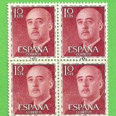 Sellos: EDIFIL 1143. GENERAL FRANCO. (1955-56).** NUEVO SIN FIJASELLOS.. Lote 114068643