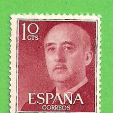 Sellos: EDIFIL 1143. GENERAL FRANCO. (1955-56).** NUEVO SIN FIJASELLOS.. Lote 114068815