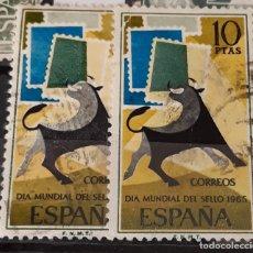 Sellos: DIA DEL SELLO 1965. EDIFIL 1669. Lote 114096507