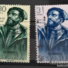 Sellos: FORJADORES, JUAN DE GARAY. EDIFIL 1456 1460. Lote 114099367