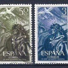 Sellos: EDIFIL 1187-1190 XX ANIVERSARIO DEL ALZAMIENTO NACIONAL 1956 (SERIE COMPLETA).. Lote 114522427