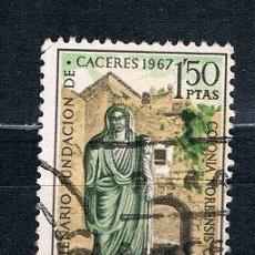 Sellos: ESPAÑA 1967 SELLO USADO EDIFIL 1827 BONITO MATASELLOS. Lote 114662195