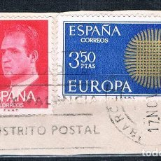 Sellos: ESPAÑA 1970 SELLO USADO FRAGMENTO EDIFIL 1973 Y REY EMÉRITO. Lote 114662431