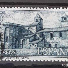 Sellos: STA MA. DE HUERTA. EDIFIL 1565. Lote 114715963