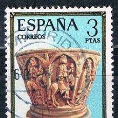 Sellos: ESPAÑA 1974 EDIFIL 2218 USADO. Lote 114775643