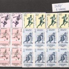 Sellos: SELLOS DE ESPAÑA AÑO 1962 JUEGOS IBERO-AMERICANOS 10 SERIES NUEVAS**. Lote 114873855