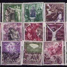 Sellos: SELLOS DE ESPAÑA AÑO 1962 , MISTERIOS DEL ROSARIOS SELLO NUEVOS**. Lote 114874267