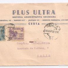 Sellos: PLUS ULTRA CEUTA 10/SEP/50 COMPAÑIA TRASATLÁNTICA CÁDIZ. Lote 114976919