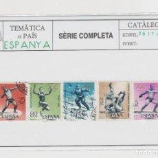 Sellos: LOTE ESPAÑA SELLOS DEPORTES SERIE COMPLETA. Lote 194968488