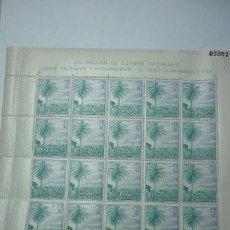 Sellos: PLIEGO NUEVO CON GOMA. EDIFIL 1731 SERIE TURÍSTICA. EL TEIDE. TENERIFE. . Lote 116193627