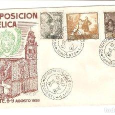 Sellos: III EXPOSICION TORRENTE 1959. Lote 116218047