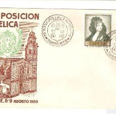 Sellos: III EXPOSICION TORRENTE 1959. Lote 116218083