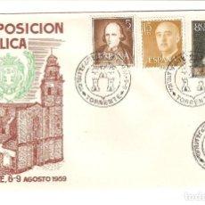 Sellos: III EXPOSICION TORRENTE 1959. Lote 116218155