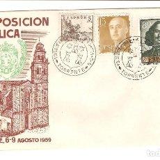 Sellos: III EXPOSICION TORRENTE 1959. Lote 116218195