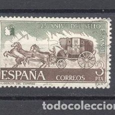 Sellos: ESPAÑA, 1975, EDIFIL 2233. Lote 116596591
