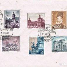 Sellos: 0505. CARTA MADRID SERVICIO FILATELICO 1961. CAPITALIDAD DE MADRID. Lote 116764559