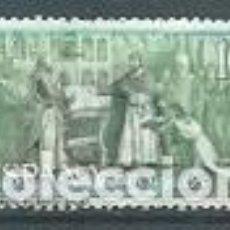 Selos: ESPAÑA ,1962,CID CAMPEADOR,USADO,EDIFIL 1447. Lote 116887192