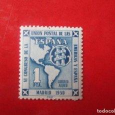 Sellos: 1951. VI CONGRESO DE LA UNIÓN POSTAL DE LAS AMERICAS Y ESPAÑA.. EDIFIL 1091. Lote 116899395