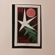 Sellos: 1958 - II CENTENARIO - EDIFIL SH 1222/1223 MH* - EXPOSICION BRUSELAS.. Lote 116962059