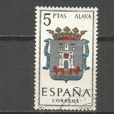 Francobolli: ESPAÑA EDIFIL NUM. 1406 USADO. Lote 117009767