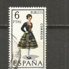 Francobolli: ESPAÑA SELLO EDIFIL NUM. 1775 USADO. Lote 117109183