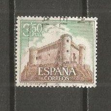 Sellos: ESPAÑA SELLO EDIFIL NUM. 1979 USADO. Lote 117117335