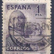 Sellos: EDIFIL 1070 IV CENTENARIO DE LA MUERTE DE SAN JUAN DE DIOS 1950. LUJO.. Lote 117270951