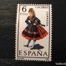 Sellos: TRAJES REGIONALES CÁCERES 1967 - EDIFIL 1776. Lote 117372843