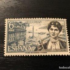 Sellos: EDIFIL 1867 - ROSALÍA DE CASTRO. Lote 117405115