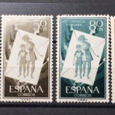Timbres: AÑO 1956. PRO INFANCIA HUNGARA. Nº 1200/05. Lote 117469840