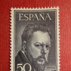 Sellos: SELLO - ESPAÑA - CORREOS - SOROLLA - EDIFIL 1125 - 1953 - 50 PTAS - VALOR EN CATÁLOGO 540 EUROS. Lote 117996903
