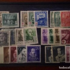 Sellos: LOTE SELLOS SUELTOS 19461952 SIN CHARNELA . VALOR CATALOGO +30€. Lote 118100563